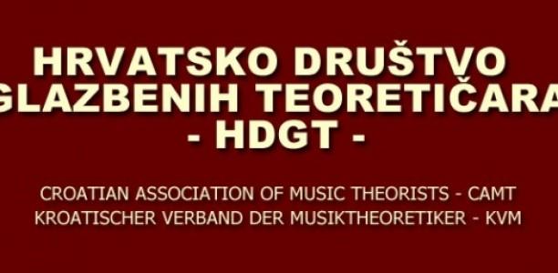 Hrvatsko društvo glazbenih teoretičara nudi predavanja za učenike i nastavnike